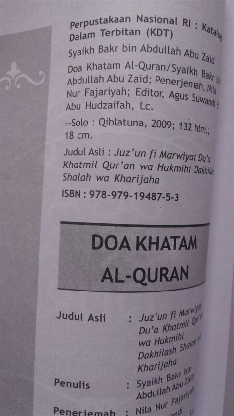 Al Quran Al Karim Buku Al Quran B56 buku doa khatam al quran antara sunnah dan bidah