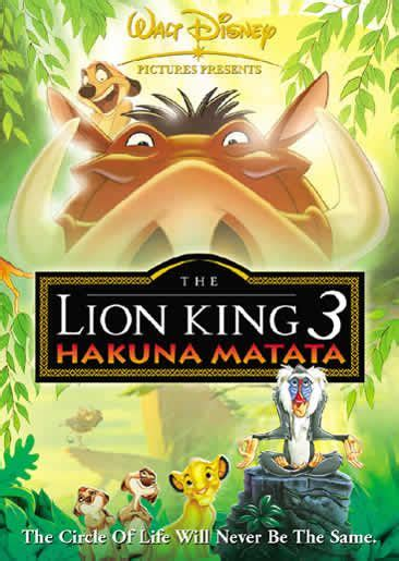 english film lion king the lion king 3 what any1 seen previews for this