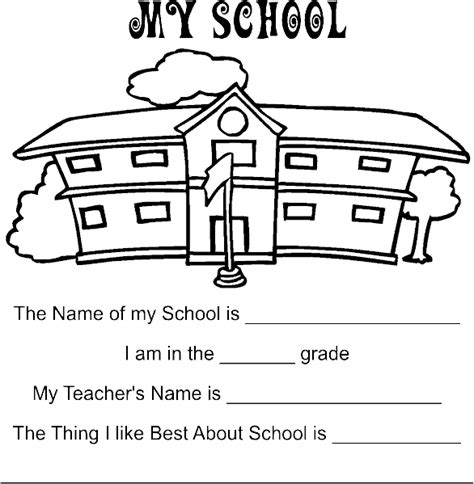 coloring page my school all about me book