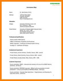 how do u make a resume 8 exles of cv layouts emt resume