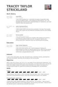 engineering resume objectives sle