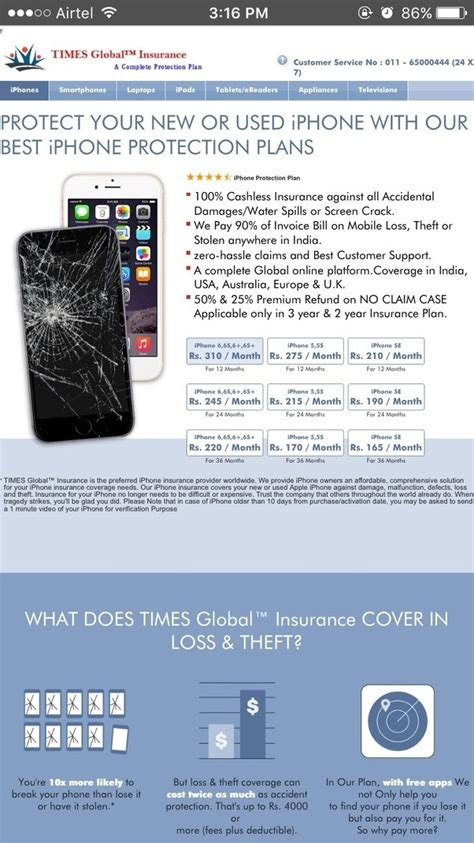 insurance  iphone  india quora