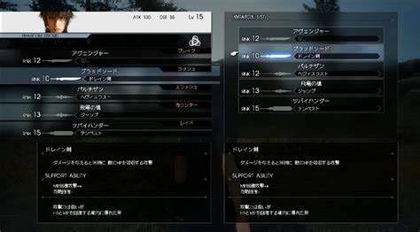 Ps4 Xv Ff 15 R3 Reg 3 Playstation 4 xv episode duscae demo special reveal live report gematsu