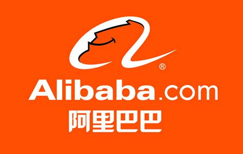 alibaba taobao alibaba revises taobao ipr enforcement system your ip