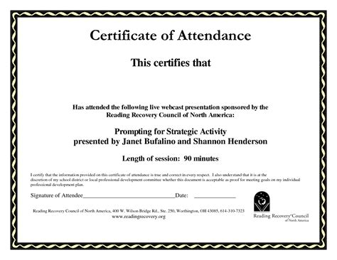 certificate of attendance template free best photos of sle certificate of attendance template