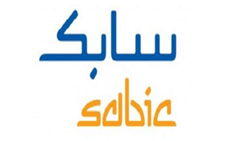 Home And Design Magazine Portfolio by New Materials From Sabic Can Benefit Base Station