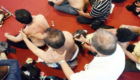 Serbuk Daun Senggugu Untuk Gurah Dan Pengobatan Lainnya inilah 5 pengobatan tradisional indonesia yang takkan pernah punah jalan jalan ala kid