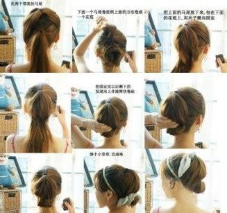 download hair design videos download hair design steps for android by brucejames3