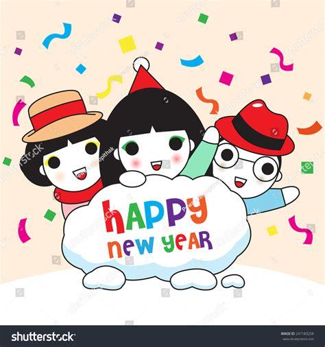 cute happy new year illustration set 247183258