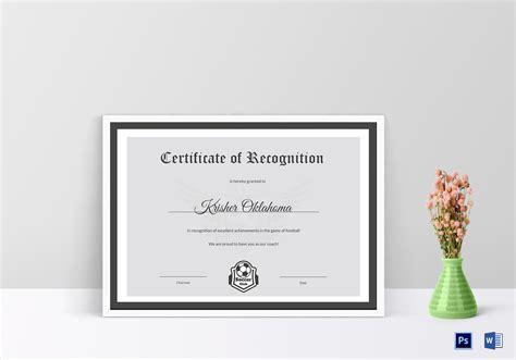 football certificates templates uk football certificate template uk images certificate