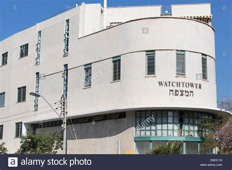 What Is Bauhaus Style what is bauhaus style bauhaus style building in tel aviv
