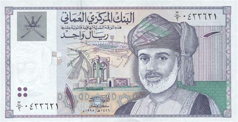 currency converter qatari riyal to inr how many gulfs the fark knight