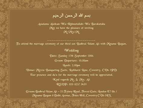 muslim wedding card templates muslim printed sles