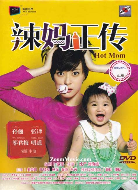 film china my old classmate my old classmate subtitle indonesia