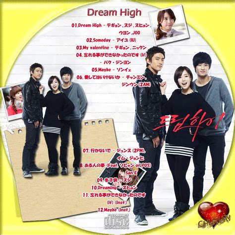 ost dream high 2 indowebster カッチカジャ 韓国drama ost label ドリームハイ dream high ost レーベル