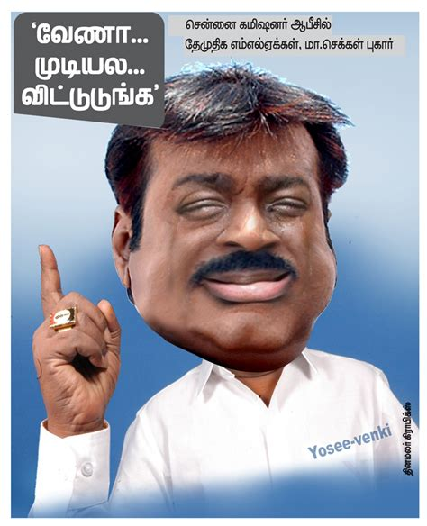 Vijayakanth Memes - vijayakanth funny by yosee venki on deviantart