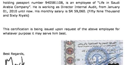 Employee Introduction Letter For Visa Letter Introduction Visa Application