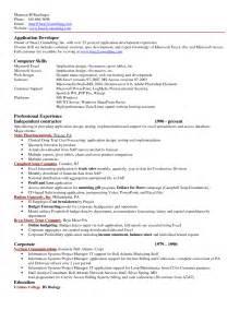 resume qualifications