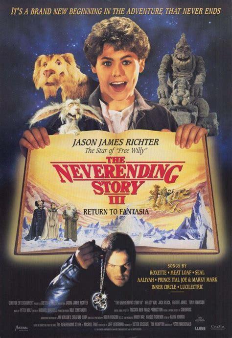 fantasy film narrative the never ending story 3 movie pinterest
