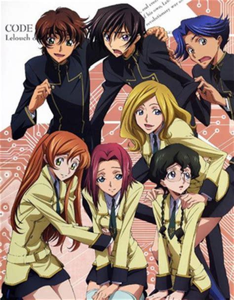 Code Geass Ashford Academy School ashford academy code geass the anime