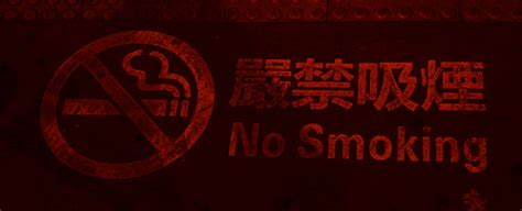 no smoking sign tattoo pin fuss tribal tattoos page 3 on pinterest
