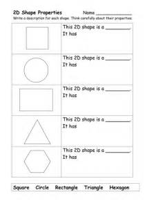 2d and 3d shape worksheets by ehazelden uk teaching