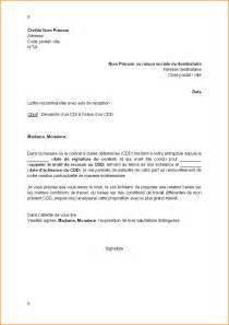Lettre De Travail Pour Demande De Visa 10 Exemple Lettre De Motivation Demande D Emploi Exemple Lettres