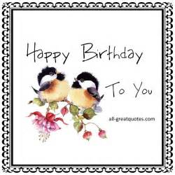 happy birthday to you free birthday cards for facebook1