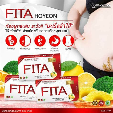 Detox Number 13 by Fita Detox By Ho Yeon Thailand Best Selling Products