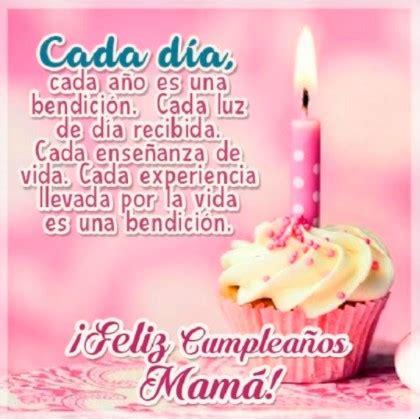imagenes cumpleaños feliz mama feliz cumpleanos tarjetas para mi mama feliz cumplea 241 os