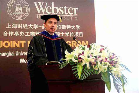 Joint Cfa Mba Program by Webster副校长在国际mba项目第十六届学员毕业典礼上的致辞 上海财经大学培训中心官方网站