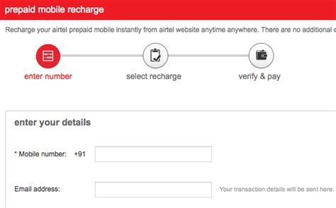 airtel mobile recharge airtel prepaid sms pack recharge