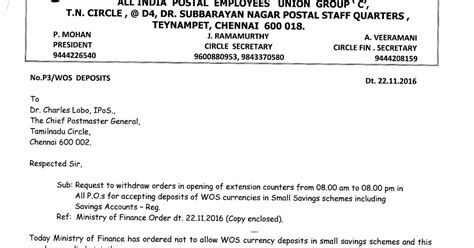 Nsc Withdrawal Letter Tn Circle Union Requests To Withdraw The Orders Of Opening Enternsion Counters To Accept Deposit