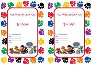 paw patrol birthday invitations birthday printable