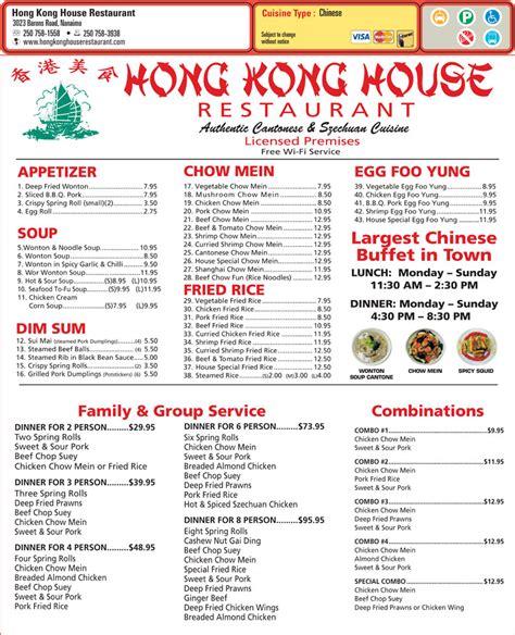 hong kong new year menu hong kong house nanaimo new year 28 images hong kong