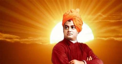 Swami Vivekananda Mba College by How Swami Vivekananda Died