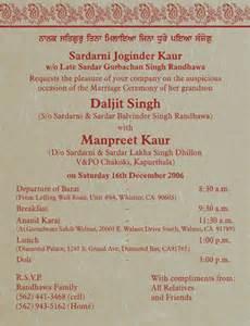 Indian Wedding Scroll Invitations Indian Wedding Cards