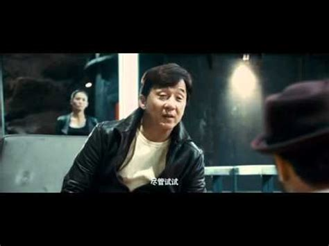 film action mandarin full official trailer armour of god iii chinese zodiac youtube