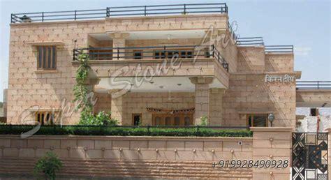 House Front Design Jodhpur Front Elevation Designs Jodhpur Sandstone Jodhpur
