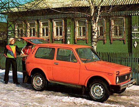 lada discoteca lada niva auto epoca anni 70 anni 80