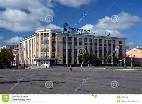 Post Office Center City by Post Office In Vologda Editorial Stock Photo Image