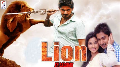 film lion full movie lion ek badshah dubbed full movie hindi movies 2016