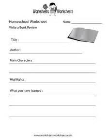 high worksheets free printable
