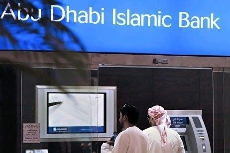 sharia bank accounts best child savings account in dubai mymoneysouq