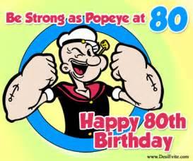 create 80th birthday ecards send