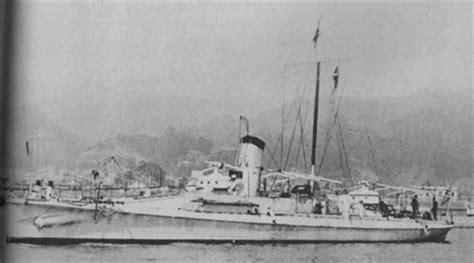 Lu Led Chiyoda 1894yalubattle