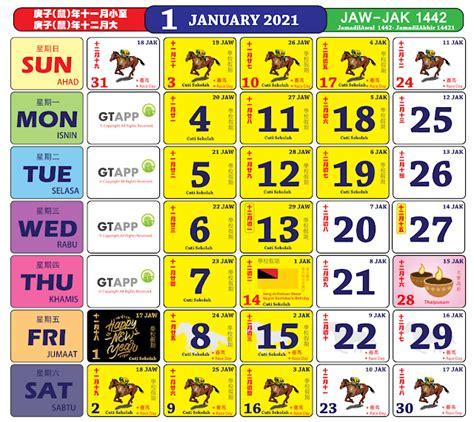 mula dapatkan kalender kuda bagi