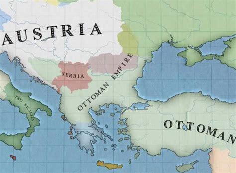 Ottoman Empire Serbia πουλαω τρελα σαν σημερα 14 αυγουστου