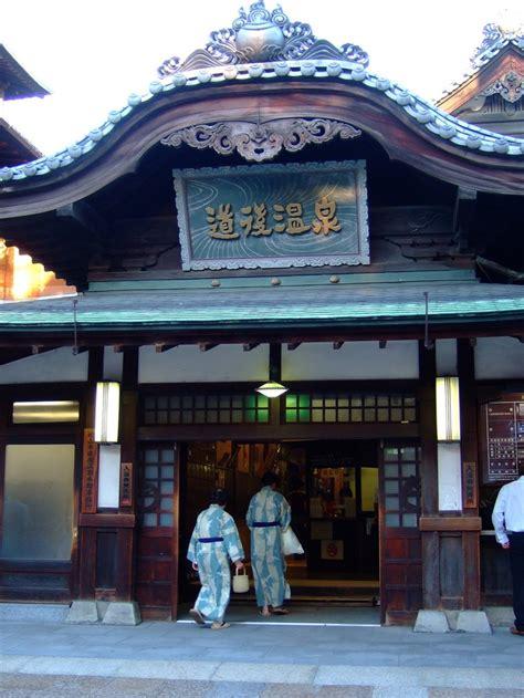japanese bath house 60 best ofuro de ofuro images on pinterest bathroom soaking tubs and arquitetura