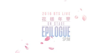 2016 Bts Live Hyyh Onstage Epilogue Dvd Jimin Pc Lets Keep Going Forever